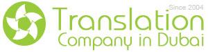 Translation Company in Dubai Logo