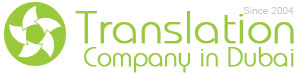 Translation Company in Dubai Logo